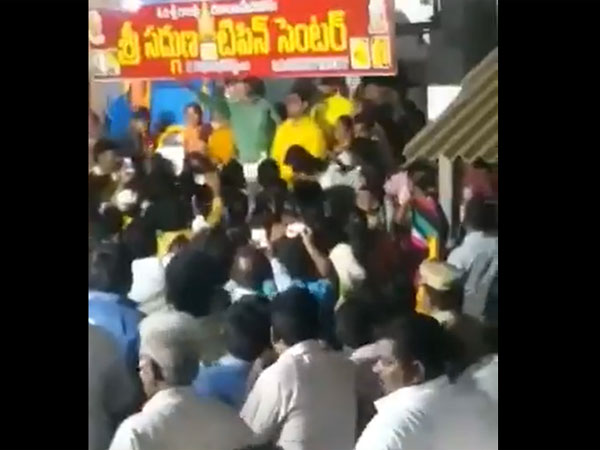 hotel board collapses in nara lokesh elections campaign at nidamarru in mangalagiri