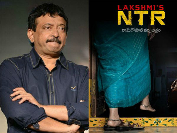 Ramgopal Varmas Lakshmis NTR,to release world wde amid AP high court stay order