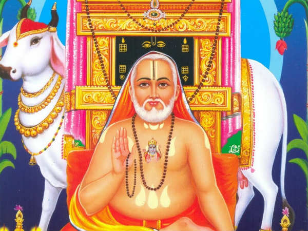 History Sri Raghavendra Swamy