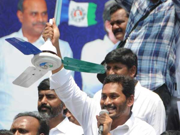 Jammalamadugu Victory Prestigious Jagan Ys Family Memebrs Decided To Campaign