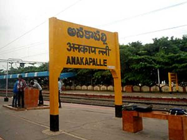 Andhrapradeshelections2019 All About Anakapalle Constituency