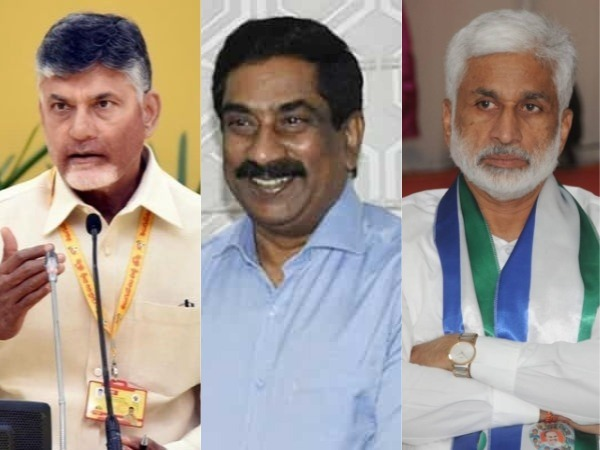 Vijaya Sai Reddy complaint on Chandra Babu and Radha krishna : On Audio telecast issue