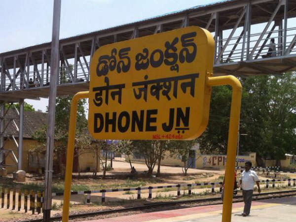 #AndhraPradeshElections2019: All about Dhone Constituency