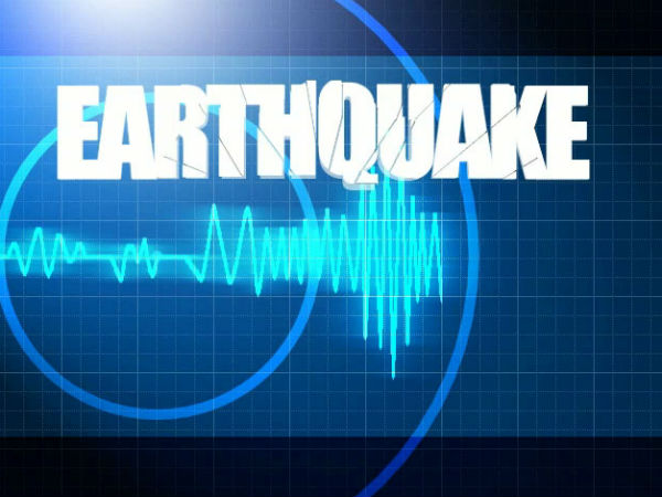 Earth quake with 6.1 magnitude hits Arunachal Pradesh,Tremors felt in Assam