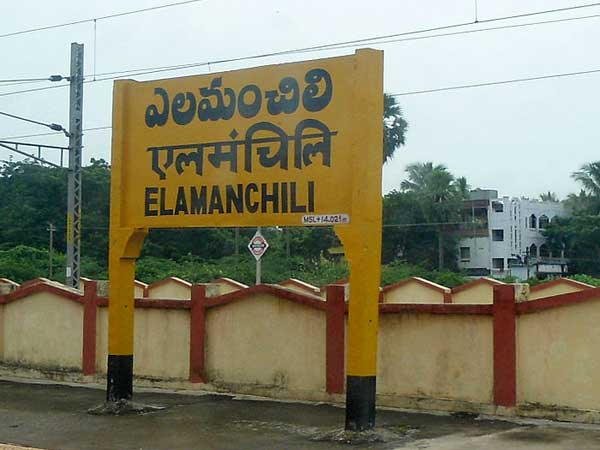 Andhrapradeshelections2019 All About Yelamanchili Constituency