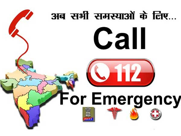 112 Single Emergency Helpline Number Launched In India