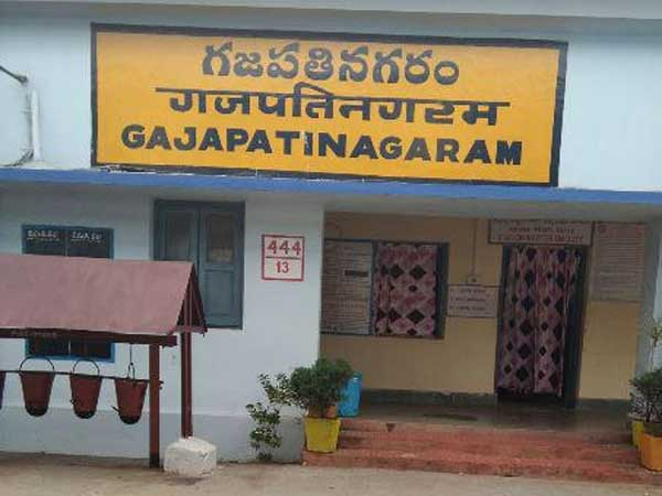 #AndhraPradeshElections2019: All about Gajapatinagaram Constituency