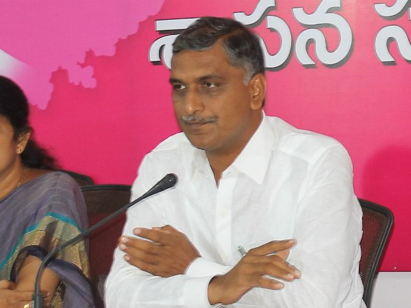 That news total lie..! Harish Rao has demanded to publish another message asking for apology .. !!