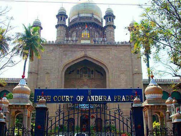 AP High Court issued notices to TDP leaders in IPS Bala Subramanyam case