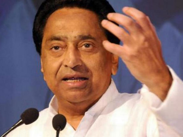 Tear My Sons Clothes, Take Him To Task : Kamalnath