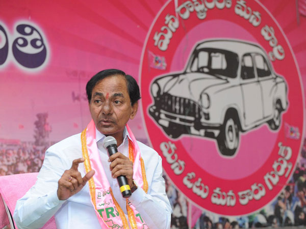 18 years of trs..!Do you think KCR is moving towards the golden Telangana.?