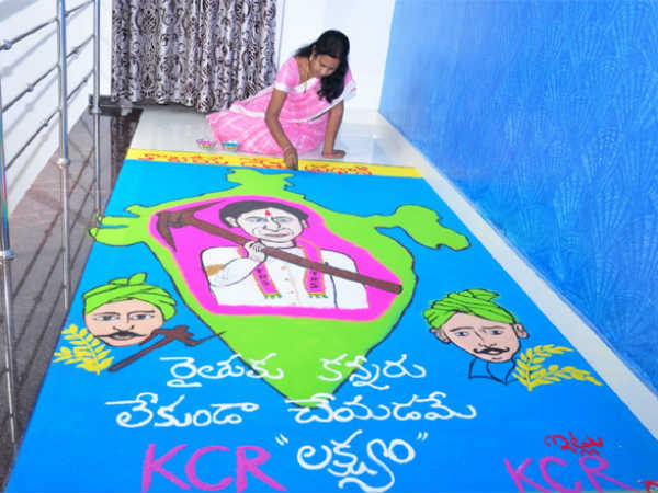 kcr rangoli by warangal district jangaon woman