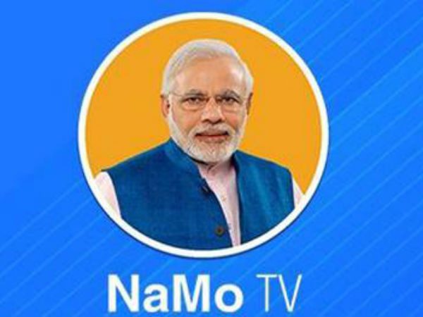 namo tv content not certified cant be aired