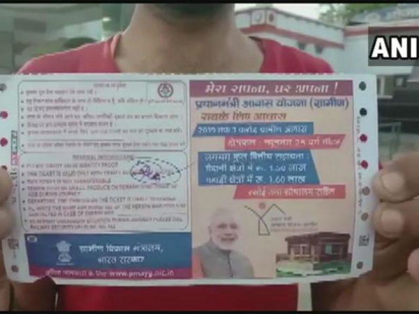 Railway staff suspended for issuing ticket with Modi Photo
