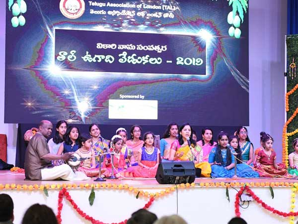 TAL Ugadi celebrations were organised in London