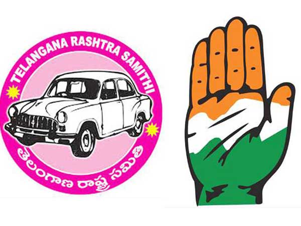 Trs Strategy Will Be Worked Out Has 13 Signatures For Congress Merger