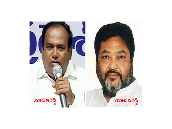 relief in bhupati, yadava reddy on membership cancel