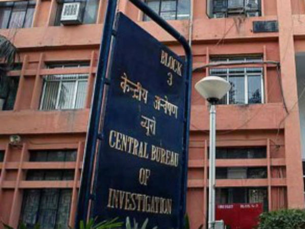 CBI Transferred IT Officer case to AP ACB..
