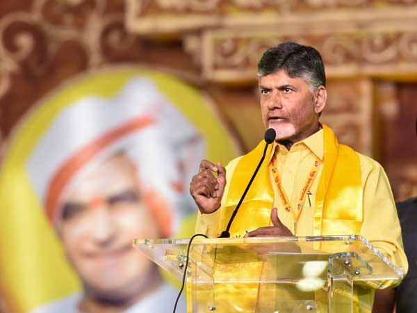 Election Results effect on TDP Mahanadu : It may conduct for only one day..