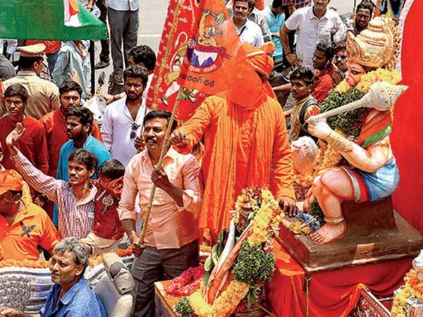 How Is Hanuman Jayanti Celebrated