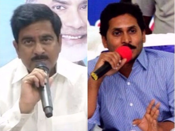 How can people vote for Jagan ? he called Bhramaravati, the capital of Amravati? Devineni Uma