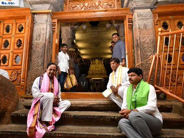 Telangana CM KCR visited Sriranganatha Swamy temple at Srirangam in Tamil Nadu