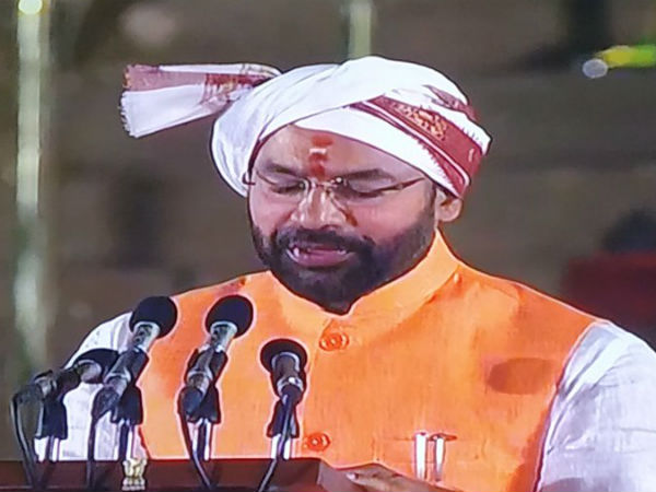 kishan reddy oath ceremony in modi cabinet