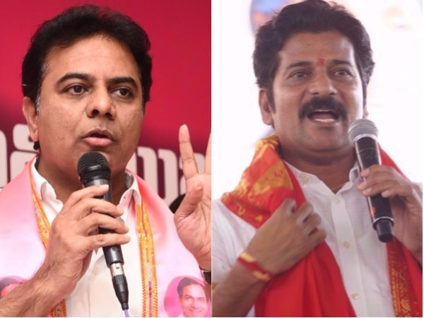 revanth reddy fires on ktr as he used buffoon word on VH