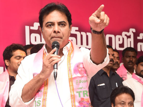 KTR sensational comment on Harish...The Siddipet Majority has dropped said KTR