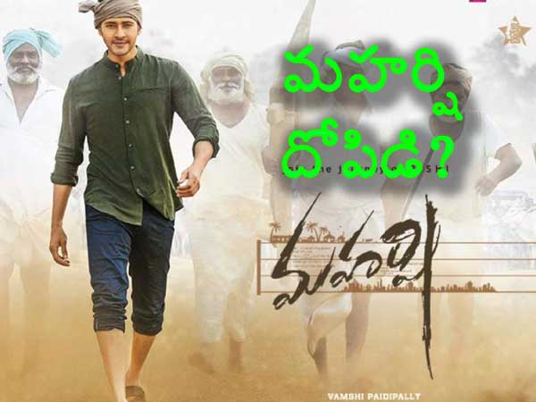 Whats your take on the increase in ticket price of Mahesh flick Maharshi?
