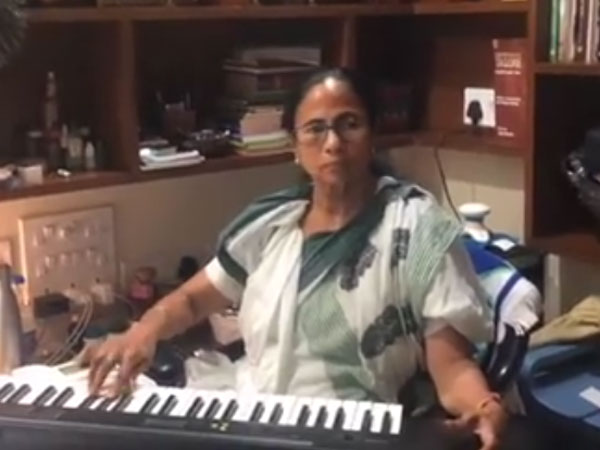 Playing the piano before the results ... Mamta Video Viral