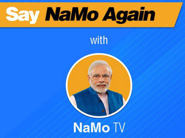 naMo Channel disappears and namo has come into power