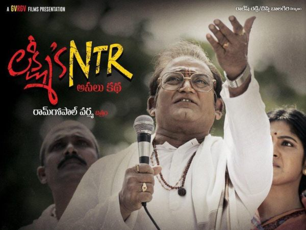 TDP Postmortem: Is Lakshmis NTR also one reason for loose the Elections?