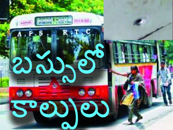 gun fire in RTC bus in hyderabad