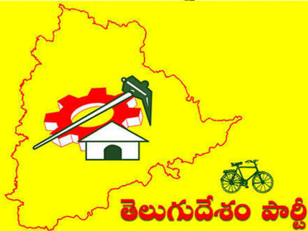 technology has hammered their hands Or did they leave the reality.. self-check required said TDP leader