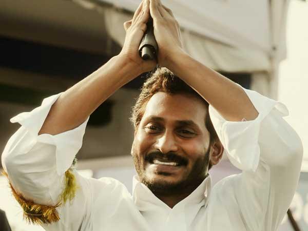 వైసీపి@100..! స్పష్టమైన ఆదిక్యం దిశగా జగన్..!!