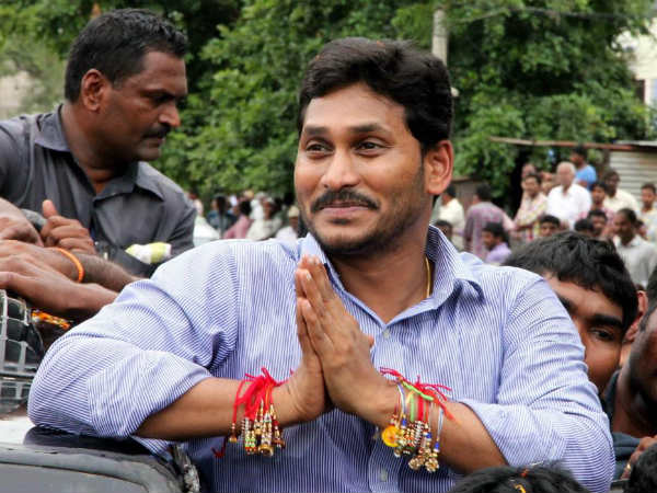 YSR Congress leader YS Jagan had arrived to Vijayawada