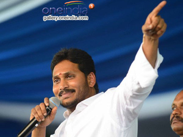Live Updates: Jagan Reddy to sworn in as new Chief Minister of Andhra Pradesh