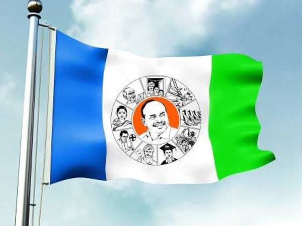 YSRCP announces Media representatives from Party side for Exit Polls