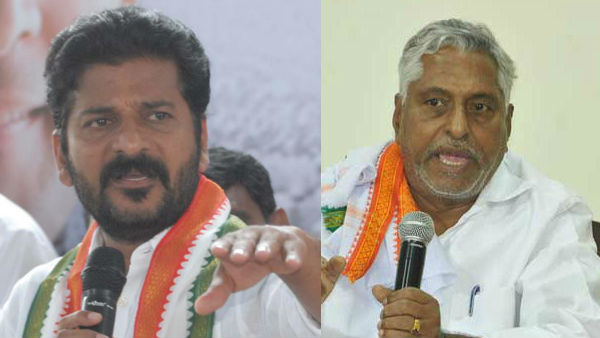 Telangana Congress clone cleansing..!Revant Reddy,Jeevan Reddy in the PCC race..!!