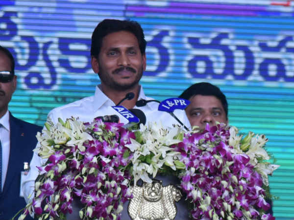Ramdas Athevale invited AP CM jagan into NDA. He suggested Jagan support Modi and get Special status