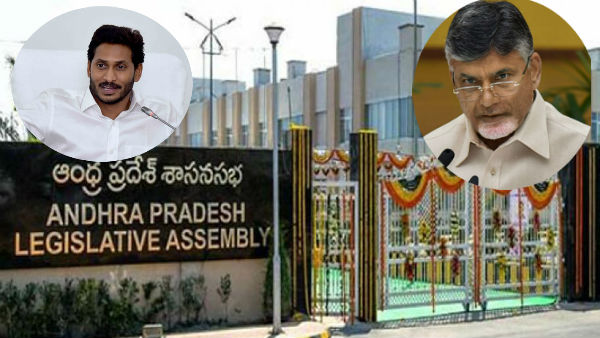AP Assembly sessions after new govt formation in AP start from 12th of this month.