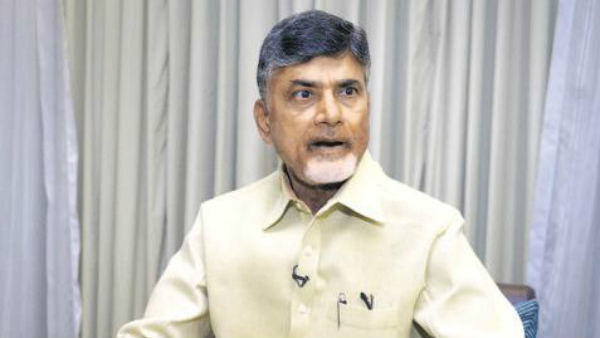 government has decided to reduce two vehicles in the convoy of the Chandrababu Naidu