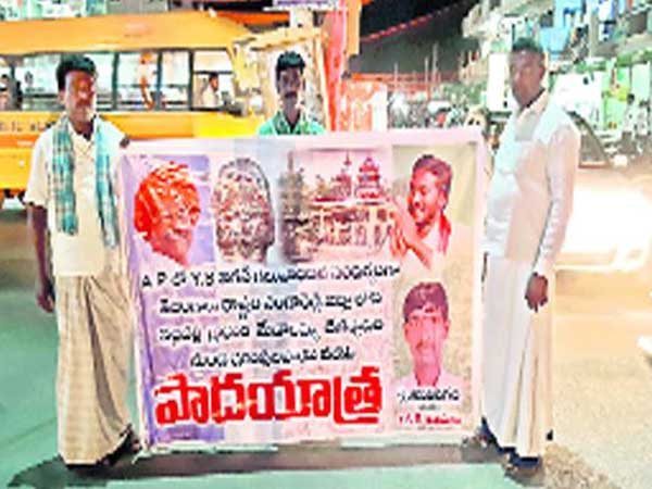 one more ys jagan fan in telangana padayatra to idupulapaya