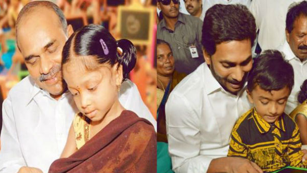 Chief Minister of AP YS Jagan was participated in Badi Baata Program at Punumaka