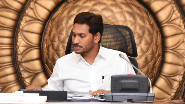 Cm Jagan decided to start issue nominated posts for Party followers since YCP Formation