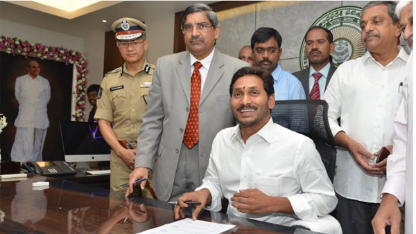 Ys Jagan Mohan Reddy Enters Secreteriat Today