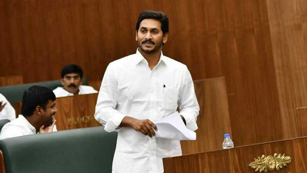 Cm Jagan Announcing Implementation Of His Promises With Fixed Dates