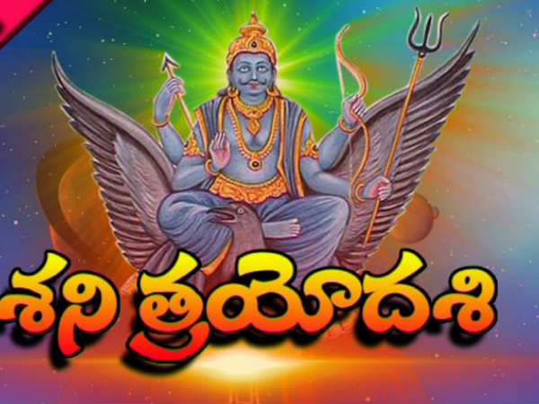 Surya And Chandras Are The Nine Planets In Combination