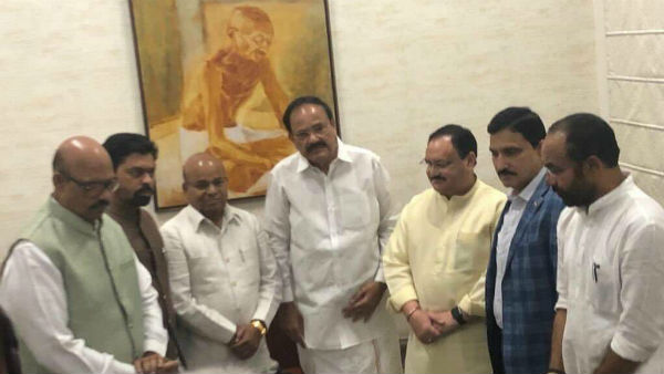 TDP Rajyasabha Parliamentary party merge with BJP. Four TDP Rajyasabha members officially joined in BJP